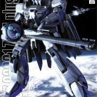 Gundam Zeta Plus C1 MG BANDAI