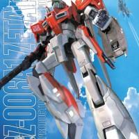Gundam Zeta Plus A1 MG BANDAI