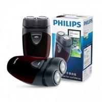 Jual PHILIPS Electric Shaver PQ206 Pencukur Elektrik - Garansi Resmi Murah
