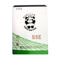 BATTRY HP -BATRE HP RAKKIPANDA TIPE ADVAN C3501 ADVAN S5E/S5E PRO