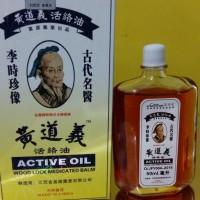 Minyak Angin Wong To Yick / Huang Tao Yi / Wood Lock Medicated Oil