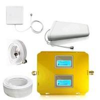 harga Penguat Signal Hp Gsm/repeater Gsm Dual Band (2g Dan 3g) 900mhz/2100mh Tokopedia.com