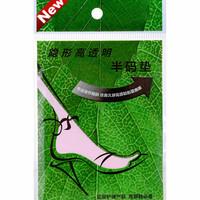 High Heeled Shoes Pad Gel Front Insole silikon heel heels KAKI JaDi ANTI LECET PAKAI SEPAtu Silicone massaging gel cushion