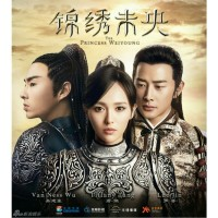 dvd film serial silat princess wei yong