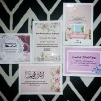 Paket Hiasan Dinding Wall Decor Quotes Islami Seri Pink