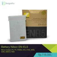 battery | Baterai nikon coolpix series EN-EL5 HIGH QUALITY mur Limited