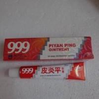 PI YAN PING CREAM 999 / PIYANPING / SALEP KULIT GATAL / SALEP 999