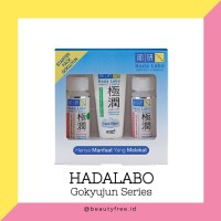 HADA LABO - Gokyujun Series