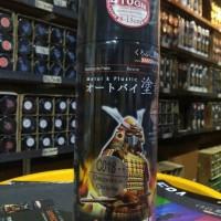 Cat Samurai Decorative crome/CO18