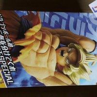 Dragon Ball Genkidama Son Goku Super Saiyan