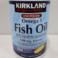 Kirkland Signature Omega-3 1200mg Extra Strength Fish Oil Odorless