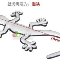 Variasi Aksesoris Stiker / Emblem 3D Timbul Pintu Mobil Cicak