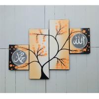 lukisan bunga sakura minimalis orange kaligrafi
