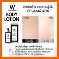 Jual PEMUTIH - LOTION GLUTA WINK WHITE ORIGINAL IMPORT THAILAND Murah