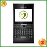 [New] Sony Ericsson M1 Aspen | HP Sony Ericsson Windows Phone Murah