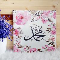 walldecor nabi muhamad bunga2