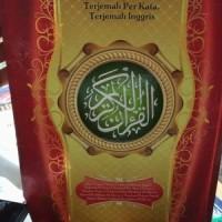 ALQURAN AL-JAMIL TERJEMAHAN BHS INGGRIS