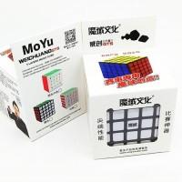(Dijamin) Rubik 5x5 Moyu Weichuang GTS black base