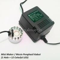 Cuci Gudang!! Mist Maker / Mist Machine / Mesin Kabut Mini (Mesin
