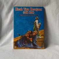 Buku Kisah Tiga Kerajaan (SAM KOK) 5 Zhuge Liang Memancing Amarah Zhou
