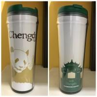 Starbucks Tumbler China Chengdu