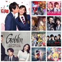 Jass Download paket 10 judul ( Drama dan film korea, jepang dan Anime)