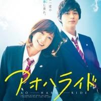 Jasa Download Film Jepang , Korea dan Barat