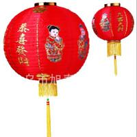 Lampion Gantung Imlek China Cina 10in 25cm Motif