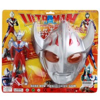 Ultraman With Mask R129C