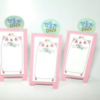 Stand sticky note/stick it post it character animal cartoon