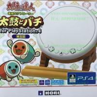PS4 Taiko no Tatsujin Dodon Drum Session! Drum Set Ed (R3 / English)