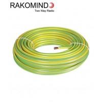Kabel Grounding NYA 16mm