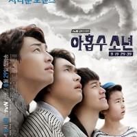 Jual DVD Plus Nine Boys / Film Korea / Drama Korea