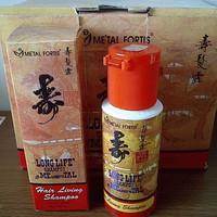 [ MINI ] SHAMPOO METAL FORTIS - SHAMPO METAL FORTIS BPOM