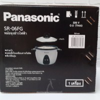 PANASONIC MINI RICE COOKER 0,6LITER SR-06FG MADE IN THAILAND PROMO