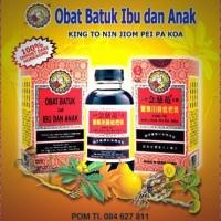 Harga Obat Batuk Ibu dan Anak Obida 75ml | WIKIPRICE INDONESIA