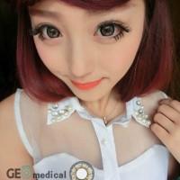 Soflens Geo Medical