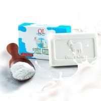 Sabun Lulur Goat Milk