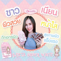 GLUTA SUPER WHITE BY LOVEABLE