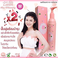 LOTION PLUS WHITENING BY LITTLE BABY