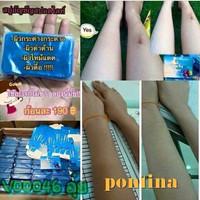 [BODY] SABUN PONTINA BIRU / PONTINA BLUE SOAP