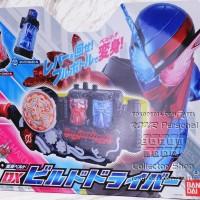 DX Build Driver ASIA Henshin Belt Masked Kamen Rider Build Full Bottle