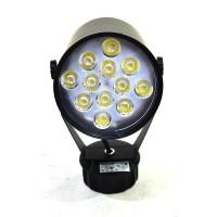 Miyalux MY5012 LED Spotlight 12 Watt/ Lampu Sorot LED 12 Watt B05 N938