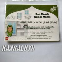 Stiker Doa Masuk Kamar Mandi - Sticker Islami Murah Edukatif