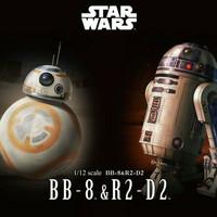 Bandai Star wars 1/12 BB-8 & R2-D2 BB 8 BB8 R2 D2 R2D2