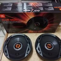 Speaker jbl club 6520 - speaker coaxial jbl 6520 - jbl 6520 by harman