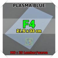Kertas Karton Jasmine Uk. F4 PLASMA BLUE TOSCA