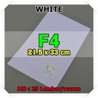 Kertas Karton Jasmine Uk. F4 WHITE PUTIH 190 GSM