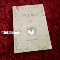 Novel Hyouka (Yonezawa Honobu)