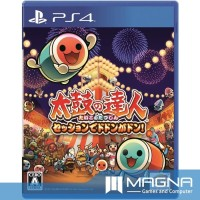 PS4 Game - Taiko no Tatsujin: Drum Session!